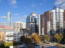 Московская биржа разместит облигации уральского застройщика на 1 млрд рублей