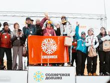 20 марта пройдет Всероссийский фестиваль по горнолыжному спорту и сноуборду