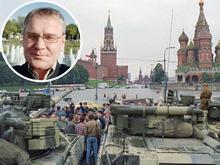 «Горбачев развалил не Союз, а соцлагерь. За что ему большое человеческое спасибо!»