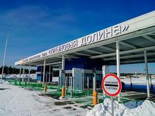 Свердловский мининвест через суд расторг контракт с резидентом «Титановой долины»