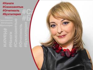 «Государство, подкинь денежек для бизнеса!» - Елена Герасименко, «БухгалТерра»