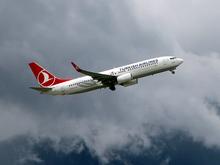 Turkish Airlines возобновляет рейсы в Стамбул