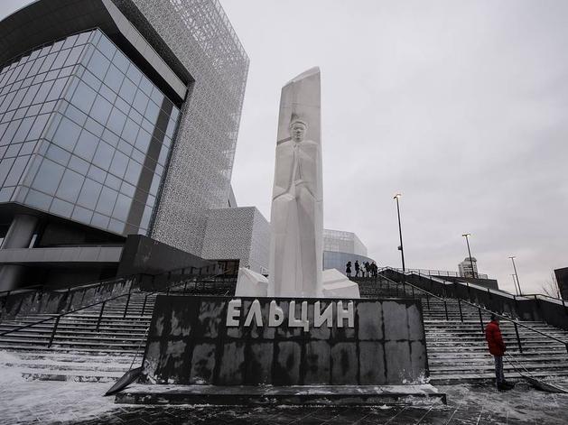 Ельцин Центр проиграл своему подрядчику в суде и подал встречный иск