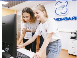 «Ростелеком» и «Кванториум ГАЗ» запустили обучающий проект для нижегородских школьников