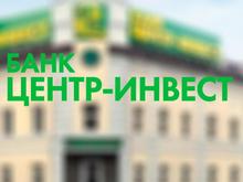 «Центр-инвест» в тройке лучших региональных банков России