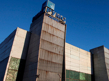 Имущество завода РУМО продадут, чтобы погасить долги предприятия