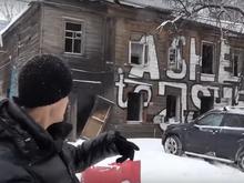 «Сараи Бабы Яги». Нижегородские ОКН раскритиковали в расследовании на канале Караулова