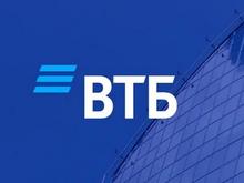 ВТБ Онлайн утроили число платежей по QR-коду