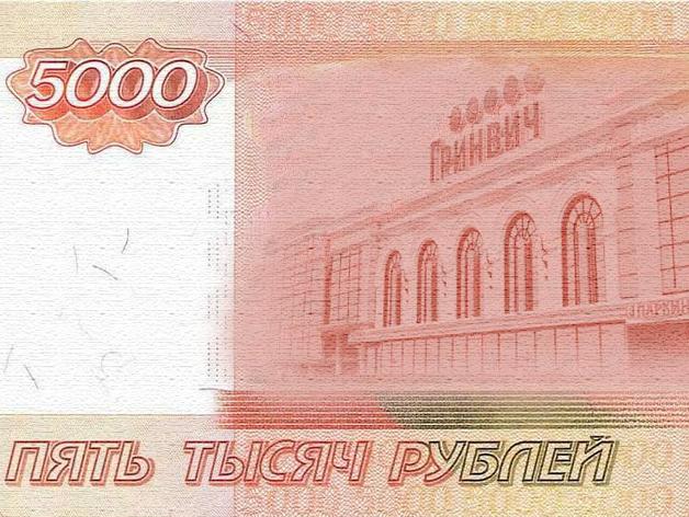 Майонез или «Гринвич»? Фантазии горожан о новой пятитысячной купюре с Екатеринбургом