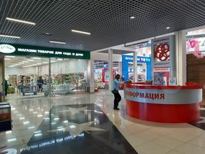 Первый пошел. В Екатеринбурге выставили на продажу ТРЦ за 1,4 млрд рублей