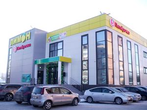 Новый торговый центр открылся в Новосибирске