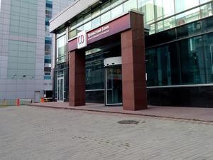 Единственный из УрФО. Центробанк включил банк из Свердловской области в число значимых