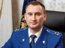 Владимир Путин назначил Нижегородской области нового прокурора