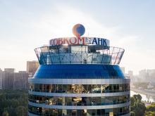 Совкомбанк намерен купить банк «Восточный», который два года сотрясал конфликт акционеров