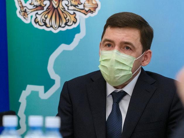 Глава региона Евгений Куйвашев