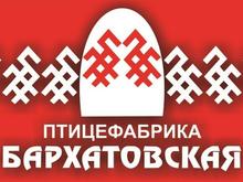 Снова: банк намерен обанкротить «Бархатовскую птицефабрику»