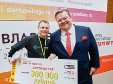 Красноярских инноваторов приглашают на Startup Tour в Томск