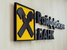 Райффайзенбанк занял первое место в рейтинге банков по клиентскому сервису A+Loyalty