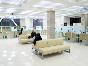 Банк «Левобережный» реализовал новый сервис по банковским гарантиям для компаний МСБ