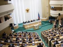 Проблемы Челябинской области обсудят в высшем представительном органе России