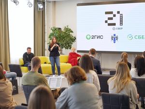Сбер и 2ГИС объявили о запуске в Новосибирске «Школы 21»