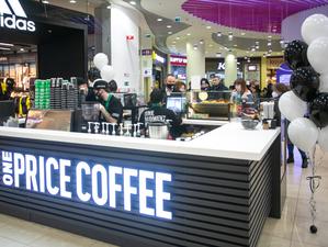 Кофейня с фиксированными ценами открылась в Новосибирске