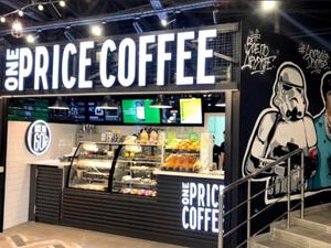 В Екатеринбург заходит сеть кофеен формата «все по фиксированной цене»