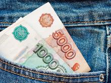 В Центробанке рассказали, как будут выбирать достопримечательности для денег
