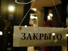 Радиостанция «Коммерсантъ FM» прекращает вещание в Нижнем Новгороде
