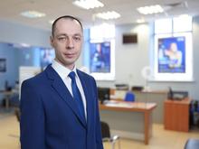Назначен новый управляющий ВТБ в Новосибирской области