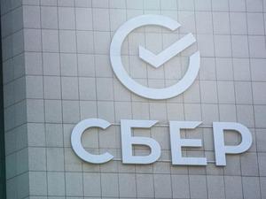 В Свердловской области выдан первый кредит по новой льготной программе «ФОТ 3.0»