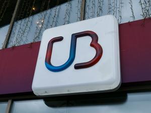 Прибыль уральского банка выросла на 57%. Ранее ЦБ включил его в топ-22 банков России