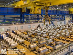 ММК запустил собственный онлайн-маркетплейс. Как это отразится на сфере торговли металлом?