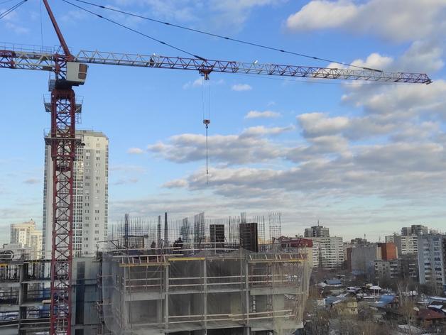 В Екатеринбурге началось обсуждение территорий, которые планируется отдать под застройку