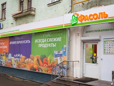 Коронакризис не обрушил рынок франшиз РФ и даже не изменил лидера. Какой бизнес в цене?