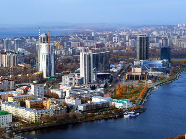 Перезагрузку мер господдержки технопарков обсудят на форуме в Екатеринбурге