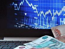 Курс европейской валюты превысил 92 рубля