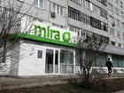 Стоматология MIRA становится сетью клиник