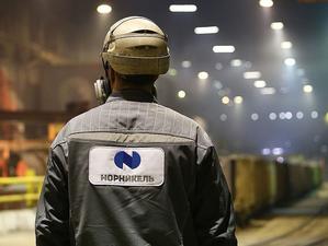 «Норникель» предложил финальную сумму дивидендов