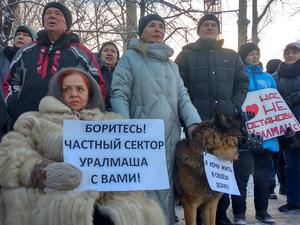 Жители Уралмаша выступили против высоток на месте частного сектора