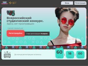 Российским студентам предложили сделать первый шаг к карьере