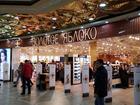 Уральская парфюмерная сеть показала рекордную прибыль