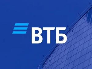 ВТБ повысил доходность по накопительному счету «Копилка» до 6%