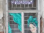 В Свердловской области сократилось число магазинов