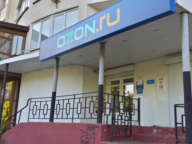 Ozon приобрел бывший банк «Ашана» у Совкомбанка