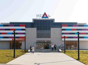РМК за год увеличила инвестиции в социальные объекты в Челябинской области