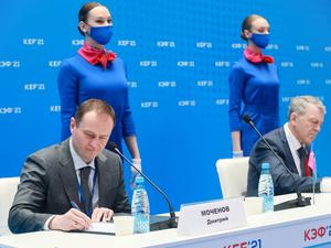 Россети и «Медведь Холдинг» займутся электрозарядной инфраструктурой в Красноярске