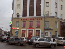В центре Нижнего Новгорода продается торговый центр за 370 млн
