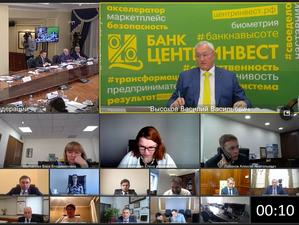 Банк «Центр-инвест» представил модель ESG-банкинга в Совете Федерации