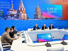 RSBI: деловая активность красноярских бизнесменов выше московских